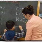 اللغة الأمازيغية والفيزياء