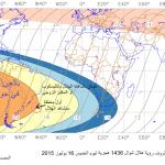 عيد الفطر في المغرب يوم الجمعة أم السبت ؟ الجواب في التقرير