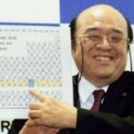نيهونيوم تعني اليابان بلغتها ..اطلق على  العنصر 113 اول عنصر كيميائي اكتشف في القارة الاسيوية