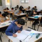 خبر هام وعاجل : خاص بالمترشحات والمترشحين الذين لم يتمكنوا من الالتحاق بمراكز الامتحانات في الساعة 8