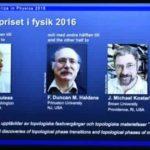 جائزة نوبل للفيزياء  لعام  2016 لصالح ثلاثة علماء بريطانيين لابحاثهم حول المادة
