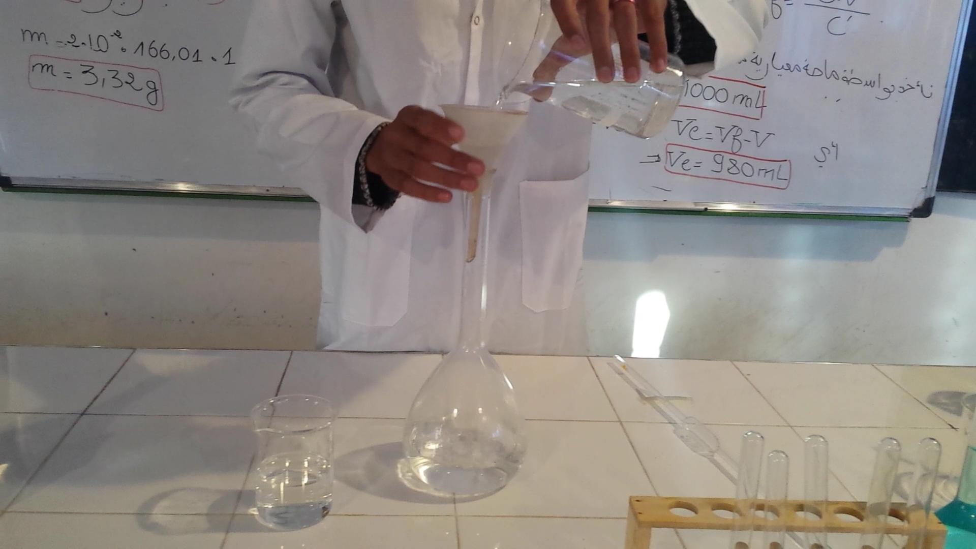 طريقة 2: تحضير محلول من برمنغنات البوتاسيوم ذي تركيز معين  عن طريق الذوبان chtoukaphysique