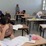 Cadres de référence de l'examen national du baccalauréat