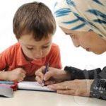 بمناسبة اليوم العالمي للمدرس : »قم للمعلم وفه التبجيلا» لأميرالشعراءأحمد_شوقي