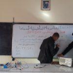 رحلة علمية الى امريكا : كيفية المشاركة في مسابقة  »  السباق نحو الفضاء » المنظمة من المغرب العلمي