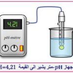 كيف اضمن 7 نقط في مادة الكيمياء في الامتحان الوطني الموحد ؟ ، الجزء الثاني