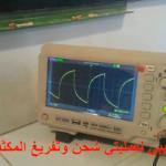 Dipôle RC : charge et décharge d'un condensateur à l'aide d'un générateur basse fréquence ( GBF )