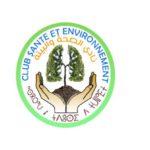 إخبار : نادي الصحة والبيئة للثانوية التاهيلية ايت باها أختير كأفضل نادي بيئي متميز بجهة سوس ماسة للموسم الدراسي 2017 / 2018