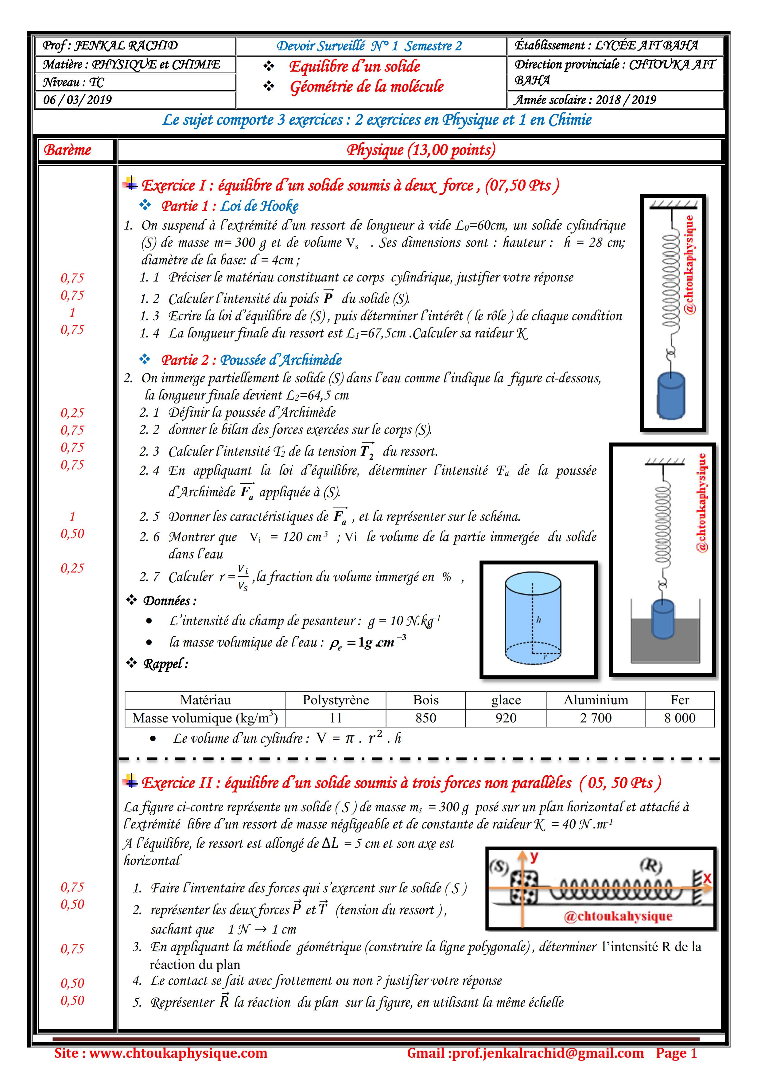 Devoir Surveillé N° 1 semestre 2 , équilibre d'un solide soumis à deux forces  , équilibre d'un solide soumis à trois forces non parallèles ,géométrie de la molécule , TCS BIOF , 2018-2019 , Pr JENKAL RACHID