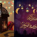 موقع اشتوكة فيزيك يبارك لقرائه ومتابعيه الشهر الفضيل