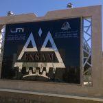 ENSAM  :  2019 مباراة ولوج المدارس الوطنية العليا للفنون و المهن بالمغرب