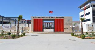 ENSA : 2019 / مباراة ولوج المدارس الوطنية للعلوم التطبيقية بالمغرب برسم السنة الجامعية 2020