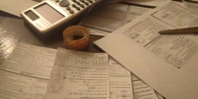 الامتحان الوطني الموحد لمادة الفيزياء والكيمياء ، مسلك العلوم الفيزيائية ، الدورة العادية 2019 ، اشتوكة فيزيك
