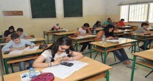 تواريخ اجراء الامتحانات الكتابية لولوح المدارس والمعاهد العليا والكليات برسم السنة الجامعية 2019 / 2020