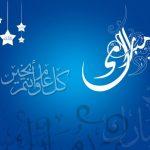 رسميا وزارة الاوقاف تعلن غدا الاربعاء هو اول  ايام عيد الفطر