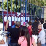 وزارة التربية الوطنية تعلن موعد و توقيت اعلان نتائج البكالوريا – الدورة العادية 2019