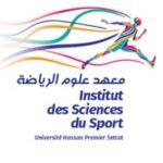 مباراة ولوج معهد علوم الرياضة بسطات برسم الموسم الدراسي 2019 – 2020