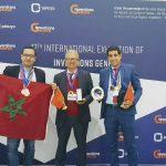 تتويج مدرسة مغربية بمداليتين ذهبيتين خلال المعرض الدولي للاختراعات ببولونيا