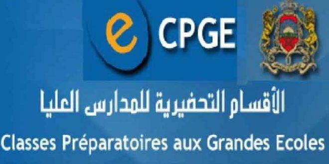 لائحة اسماء المقبولين في الأقسام التحضيرية للمدارس العليا : CPGE 2019 / 2020
