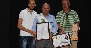 حفل التميز ايت باها لحظة تكريم المدير الحسين الحزبي ، اشتوكة فيزيك