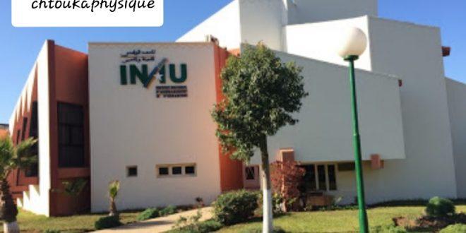 مباراة ولوج المعهد الوطني للتهيئة و التعمير : INAU2019 /2020