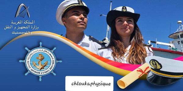 نماذج مباريات المعهد العالي للدراسات البحرية من 2007 الى 2018 في ملف واحد : ISEM