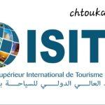 تغيير موعد اجراء مباراة ولوج المعهد العالي الدولي للسياحة بطنجة :  ISIT 2019
