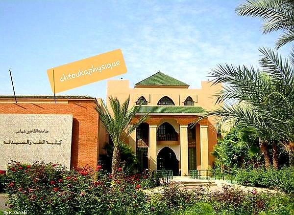 لائحة أسماء المقبولين لاجتياز مباراة ولوج كلية الطب والصيدلة مراكش : FMPM 2019