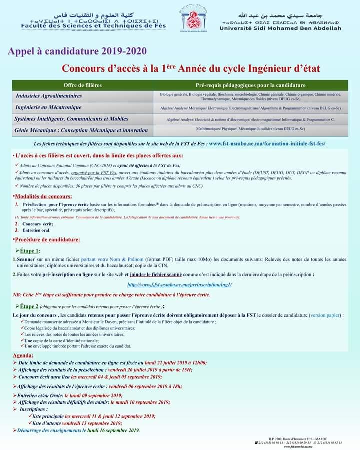 Concours d'accès à la 1 ère année du cycle ingénieur d'état : 2019 - 2020