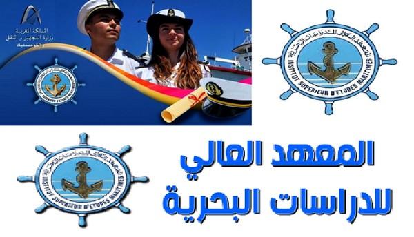لائحة المقبولين لاجتياز الاختبار الشفوي لمباراة المعهد العالي للدراسات البحرية بالدار البيضاء : ISEM 2019 / 2020