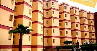 وزارة التربية الوطنية تطلق خدمة الكترونية لتقديم الطلبات للاستفادة من السكن الجامعي