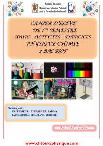 Cahier d'élèves de 1er semestre , Cours , Activités , Exercices , 2BAC BIOF , Pr Youssef EL FATIMY , www.chtoukaphysique.com