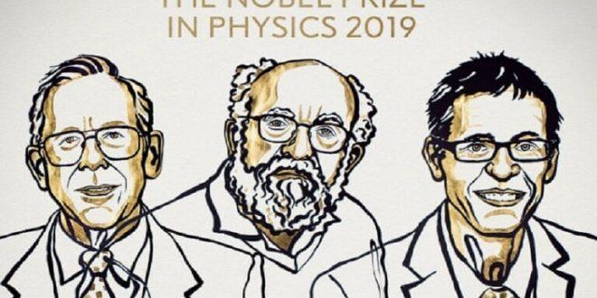ثلاثة فيزيائيين يحصدون جائزة نوبل للفيزياء لعام 2019