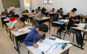 Examens nationaux avec Correction : 2 BAC BIOF