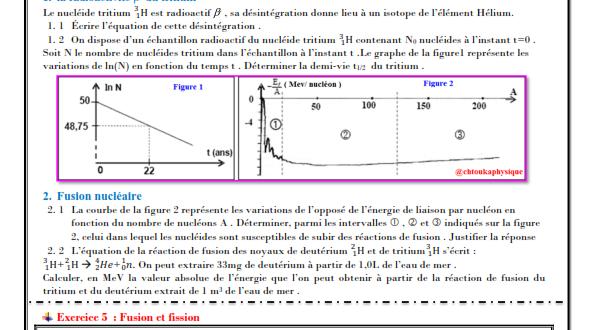 ♣Série d'exercices N° 5 : Noyaux , masse et énergie , 2BAC BIOF : SM et SP , Pr JENKAL RACHID,