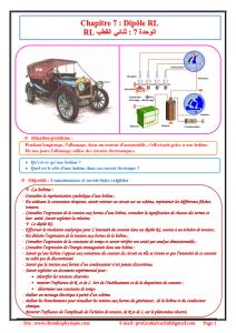 ♣ Chapitre 7 : Dipôle RL ,Cours , Activités , Exercices d'application : 2BAC BIOF , Pr JENKAL RACHID;