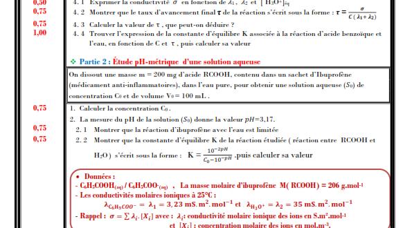 Devoir Surveillé N° 2 semestre 1 : 2BAC BIOF ,SVT , SP , 2019-2020 , Pr JENKAL RACHID