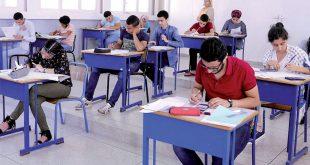 تحميل الامتحانات الوطنية لمادة الفيزياء والكيمياء ، من 2008 الى 2019 ، في ملف واحد، للمسلك الدولي ، خيار فرنسية ، شعبة علوم فيزيائية