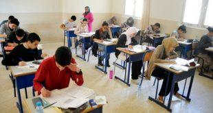 تحميل الامتحانات الوطنية لمادة الفيزياء والكيمياء ، من 2008 الى 2019 ، في ملف واحد، شعبة علوم رياضية ، خيار عربية