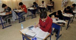 تحميل الامتحانات الوطنية لمادة الفيزياء والكيمياء ، من 2008 الى 2019 ، في ملف واحد، شعبة علوم فيزيائية ، خيار عربية