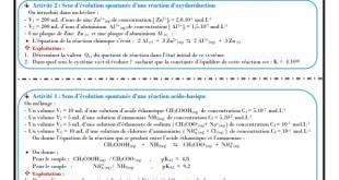 ♣ Chapitre 6 : Évolution spontanée d'un système chimique : Activités , Exercices d'application , 2BAC BIOF , Pr JENKAL RACHID ,