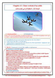 ♣Chapitre 13 : Chute verticale d'un solide  :  Activités , Exercices d'application , 2BAC BIOF : SM et PC , Pr JENKAL RACHID,