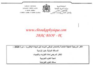 الاطار المرجعي الخاص بالامتحان الوطني الموحد ، دورة 2020 ، المسلك الدولي ، خيار فرنسية ، مسلك العلوم الفيزيائية