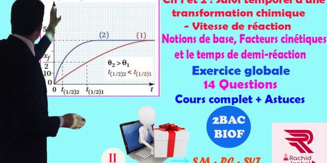 Partie II : Notions de base , les facteurs cinétique et le temps de demi-réaction,