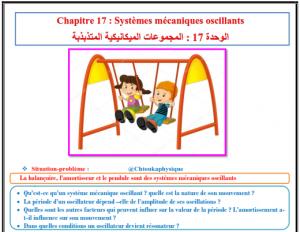 ♣Chapitre 17 : Systèmes mécaniques oscillants : Cours , Activités , Exercices d'application , 2BAC BIOF , Pr JENKAL RACHID,