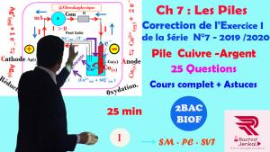 2BAC BIOF , SM, PC et SVT  - Les piles, Correction de l'Exercice 1 de la série d'exercices N°7  : Pile Cuivre-Argent, Cours complet , Astuces ,  Pr JENKAL RACHID ( 1