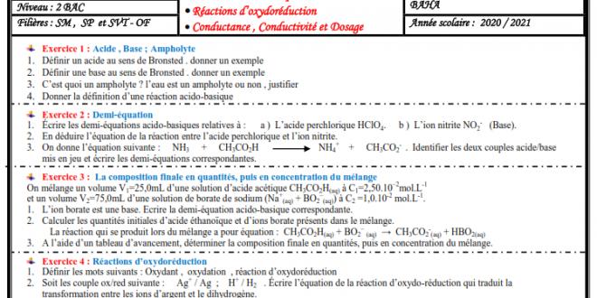 ♣ Révision et consolidation des acquis - chimie , 2BAC BIOF , Modèle 1 - Pr JENKAL RACHID