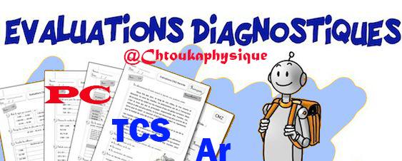 التقويمات التشخيصية للجذع المشترك العلمي : PDF , Word et PPT