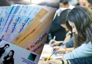 اللوائح النهائية للمستفيدين من منح التعليم العالي بإقليم اشتوكة أيت باها للموسم الجامعي 2020/2021 ( الحصتان: الأولى والثانية).