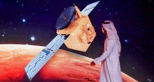 في اول رحلة عربية استكشافية... مسبار الامل الامارتي يصل الى مدار كوكب المريخ